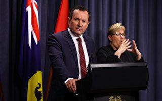疫情過後 西澳擬繼續邊控