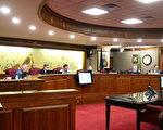 美弗州第八县决议 强烈谴责中共迫害法轮功