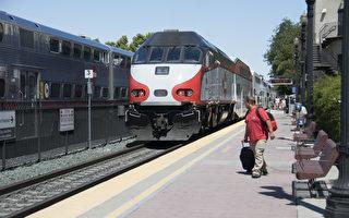 加州火车旧金山2周末服务暂停