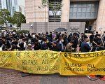 港47泛民人士案开庭 市民及多国官员声援