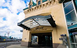 加拿大6家隔離酒店開放網絡預訂