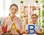小学年龄的孩子是如何学习的?