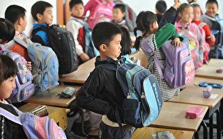 【中国观察】北京严控校外补习后的黑市