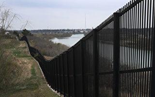德州邊境一區域3天逮捕1600名非法移民