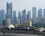 """【名家专栏】孟买大停电 中共的""""灰区战""""?"""