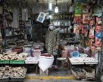 2020疫情肆虐 中国逾三百万小店倒闭