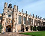 英多所大學參加中共核武研究 英政府回應