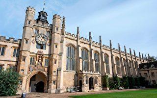英多所大学参加中共核武研究 英政府回应