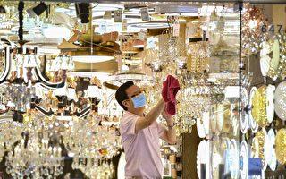 受疫情冲击 香港零售销售1月再跌逾13%