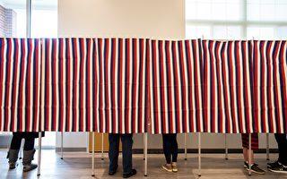 北卡罗来纳州选举舞弊调查 再起诉24人