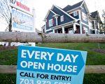 美30年期房贷利率升破3% 8个月来首次