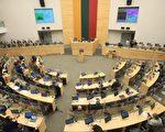 立陶宛擬在台設處 學者:中東歐釀反共潮