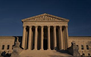 美最高法院駁回賓州郵寄選票相關訴訟