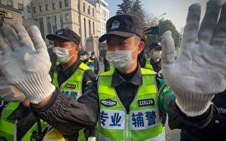 報告:中共利用隔離和簽證恐嚇外國記者