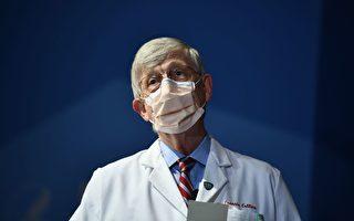 【疫情3.2】NIH:染疫者癒後或患慢性病