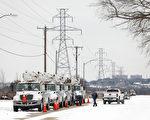 收取高额电费 德州AP起诉电力供应商Griddy