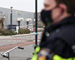 荷兰病毒测试中心发生爆炸 警方:蓄意袭击