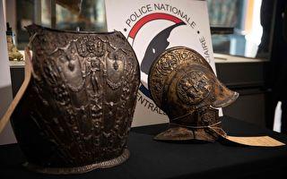 名贵盔甲被窃近40年 卢浮宫意外完整寻回
