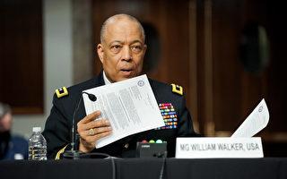 國民警衛隊司令:1月6日的部署被軍方延誤
