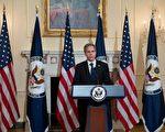 布林肯:美中关系是21世纪最大地缘政治考验