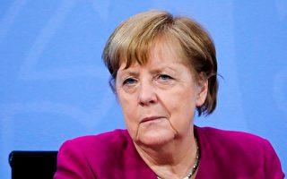 德國解封「五步走」 感染率若超標將再封