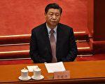 杨威:县委书记泄漏习近平反美谈话内容
