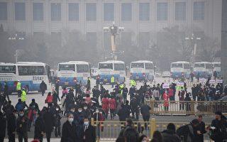 北京持续阴霾 官方称将消除污染天气挨讽