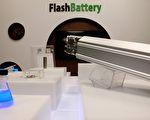 電動汽車福音 以色列推出首款5分鐘快充電池