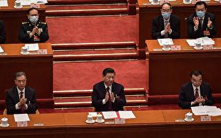 """袁斌:中共称""""完善香港选举制度""""网友嘲讽"""
