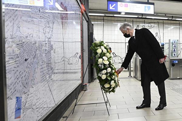 組圖:比利時國王出席恐怖襲擊五周年悼念儀式
