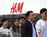 中共綁架14億人抵制H&M等 專家:恐難如願