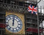 【疫情3.25】英国将疫情紧急法延长六个月