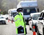 NZTA:9千多辆汽车在封锁前逃离奥克兰