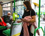 维州老人三月可免费乘公共交通