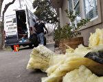 帮助灾后修复 冬季风暴基金会拨款165万