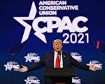 民主党和共和党顾问都欢迎川普2024年竞选