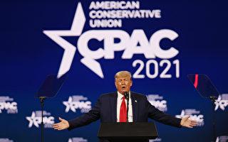 民主黨和共和黨顧問都歡迎川普2024年競選