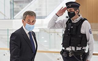 组图:法国前总统萨科齐犯贪腐罪被判三年