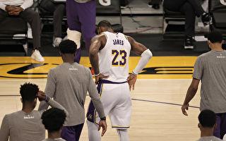 NBA:詹姆斯扭伤退赛 伤病袭击洛杉矶湖人