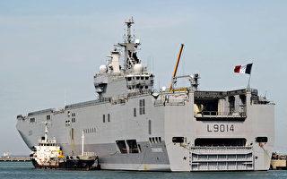 法国派两栖攻击舰到南海航行