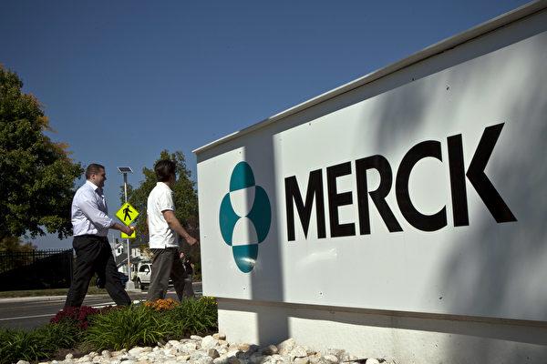 強生疫苗生產面臨問題 默克公司將協助生產