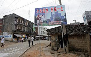 中共政協委員提議婚齡降至18歲 網民炮轟