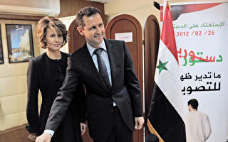 敘利亞第一夫人被調查 或失去英國國籍