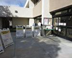 竞选橙县第二区监事 5位候选人谁将胜出?