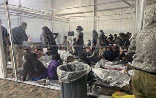 """照片曝光 非法越境儿童被关设施""""极其拥挤"""""""