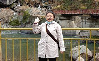 為父申冤 新疆許翠琴遭非法羈押近兩年