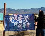 洛城港人守护世界最长连侬墙 以行动挺香港