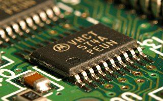 芯片短缺 美国八位州长敦促拜登采取行动