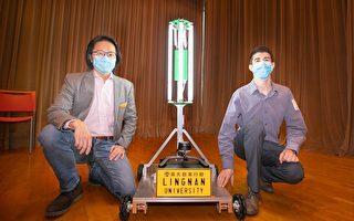 岭大研发智能紫外光消毒机械人 10分钟可消毒400平方呎空间
