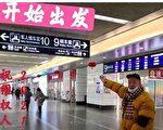 習近平再提法治中國 訪民卻遭非法刑拘關黑牢